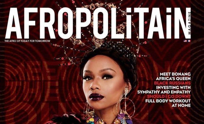 Hot Shots: Bonang Matheba For Afropolitain Magazine